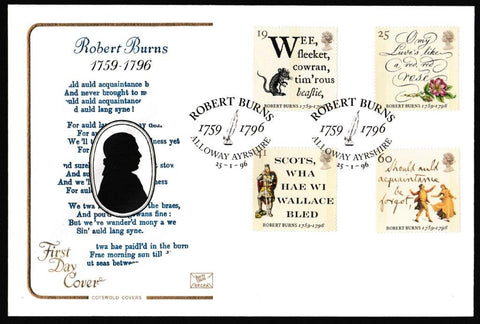 Great Britain First Day Cover, 'Robert Burns', Cotswold, Robert Burns, Alloway, 25-Jan-1996