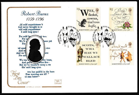 Great Britain First Day Cover, 'Robert Burns', Cotswold, Scots Wha Hae, Bannockburn, 25-Jan-1996