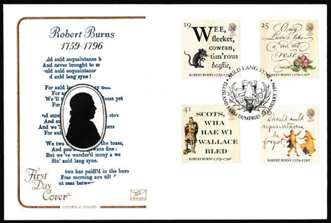 Great Britain First Day Cover, 'Robert Burns', Cotswold, Auld Lang Syne, Elliland Farm, Dumfries, 25-Jan-1996