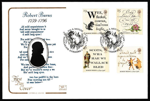 Great Britain First Day Cover, 'Robert Burns', Cotswold, To a Mouse, Mauchline, Ayrshire, 25-Jan-1996