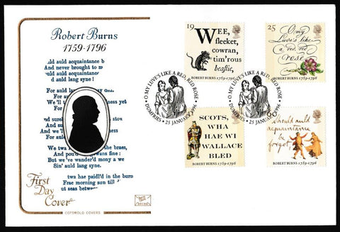 Great Britain First Day Cover, 'Robert Burns', Cotswold, O My Luve's Like a Red, Red Rose, Dumfries, 25-Jan-1996