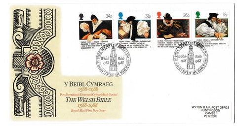 Great Britain First Day Cover, '400th Anniversary of the Welsh Bible', Royal Mail, Bible Society, St Davids Day, St. Asaph, Clwyd, 01-Mar-1988