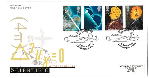 Great Britain First Day Cover, 'British Scientific Achievements', Royal Mail, Sir Frank Whittle, Jet Engine, Lutterworth, 05-Mar-1991