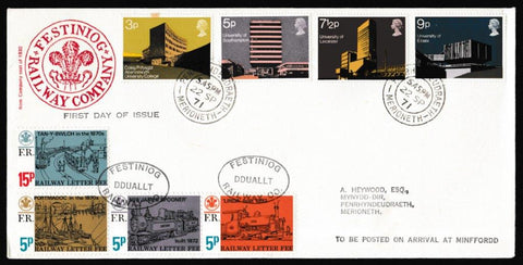 Great Britain First Day Cover, 'British Architecture - Modern Universities', Festiniog Railway, Penrhyndeudraeth, 22-Sep-1971