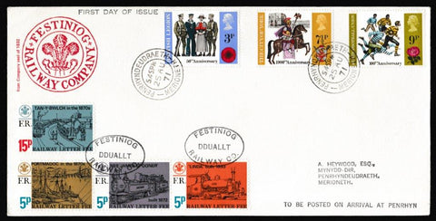 Great Britain First Day Cover, 'General Anniversaries', Festiniog Railway, Penrhyndeudraeth, 25-Aug-1971