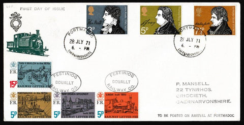 Great Britain First Day Cover, 'Literary Anniversaries', Festiniog Railway, Portmadoc, 28-Jul-1971
