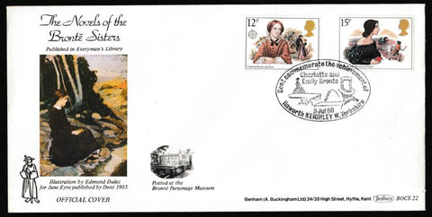 Great Britain First Day Cover, 'Famous Women Novelists', Benham, Dent commemorate the achievement of Charlotte and Emily Bronte, Haworth, 09-Jul-1980