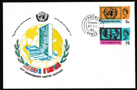 Great Britain First Day Cover, 'International Co-operation Year 1965', Connoiseur, Fareham, 25-Oct-1965