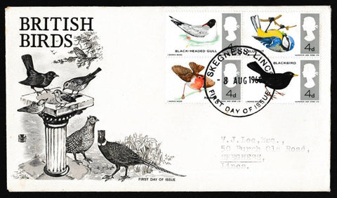 Great Britain First Day Cover, 'British Birds', Stuart, Skegness, 08-Aug-1966