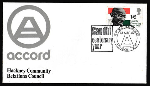 Great Britain First Day Cover, 'Gandhi Centenary Year', Official, Gandhi Centenary Year, 13-Aug-1969