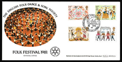 Great Britain First Day Cover, 'Folklore', Benham, English Folk Song & Dance Society, London, SW1, 06-Feb-1981