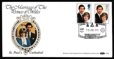 Great Britain First Day Cover, 'The Royal Wedding - HRH Prince Charles & Lady Diana Spencer', Benham, Royal Wedding, St Paul's, London, EC4, 22-Jul-1981