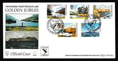 Great Britain First Day Cover, 'The National Trusts', Benham, National Trust for Scotland, St Kilda Western Isles, 24-Jun-1981