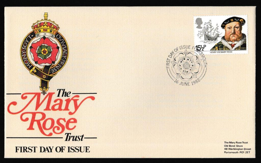 Great Britain First Day Cover, 'Maritime Heritage', Official, Portsmouth, 16-Jun-1982