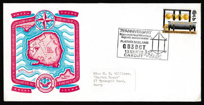 Great Britain First Day Cover, 'BBC and Marconi Broadcasting Anniversaries - Barry College Cover', Official, Flatholm Island, Cardiff, 13-Sep-1972