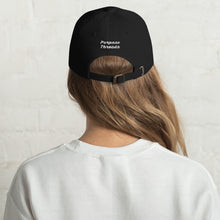 Load image into Gallery viewer, Petty & Professional Dad hat