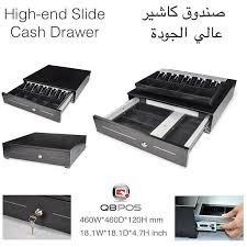 Electrical Cash Drawer