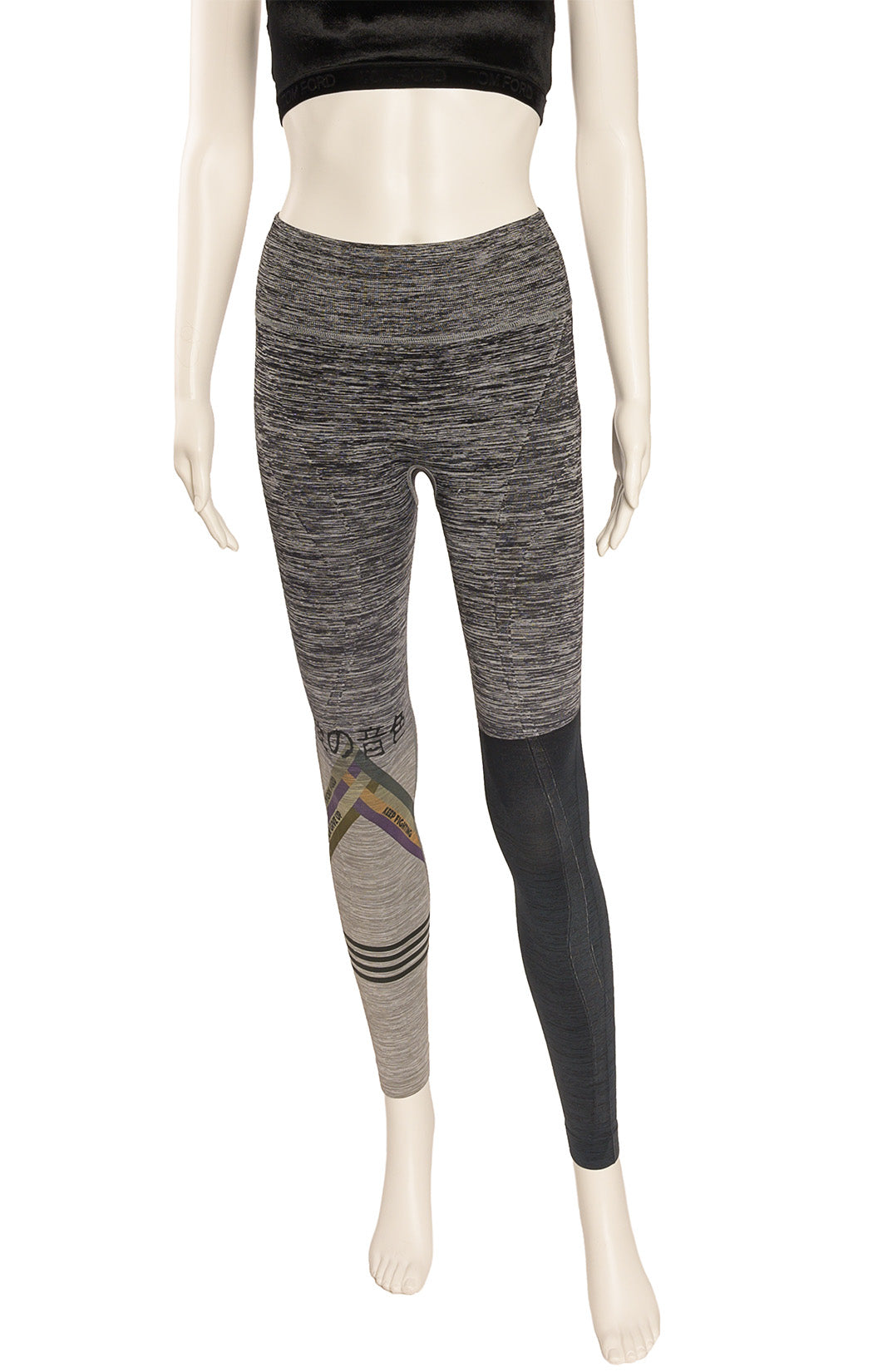 Front view of YEBA Leggings Size: Small