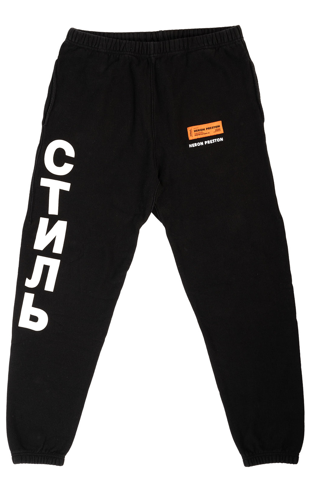 HERON PRESTON Sweatpants  Size: XXL