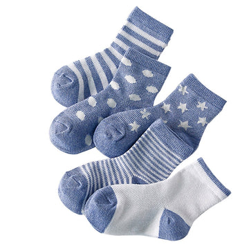 Baby Socks - QAS KIDS TORE