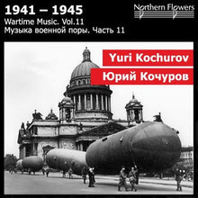 Load image into Gallery viewer, WARTIME MUSIC, VOLUME 11 - KOCHUROV: HEROIC ARIA, MACBETH SYMPHONY, SOLEMN MARCH, SUROVOV OVERTURE