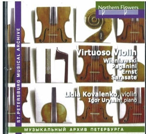 VIRTUOSO PIECES FOR VIOLIN BY 19TH CENTURY COMPOSERS - KOVALENKO