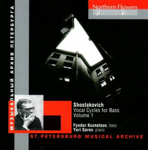 SHOSTAKOVICH: VOCAL CYCLES FOR BASS, VOLUME 1 - Fyodor Kuznetsov (bass), Yuri Serov (piano)