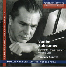 Load image into Gallery viewer, SALMANOV: COMPLETE STRING QUARTETS, VOLUME 1