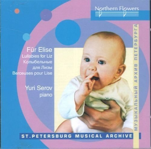 LULLABIES FOR LIZ: PIANO FAVORITES BY BEETHOVEN