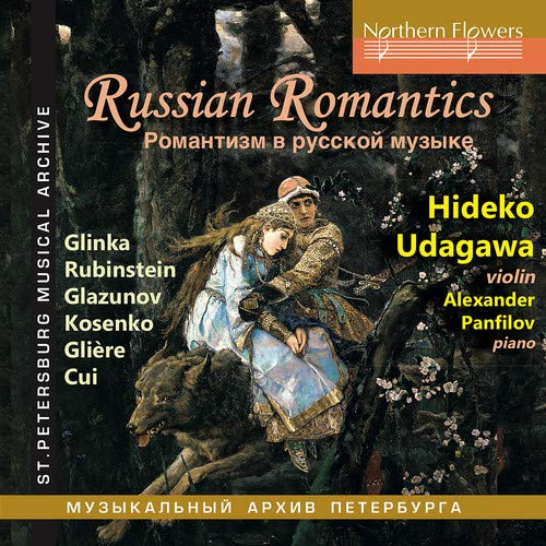RUSSIAN ROMANTICS - MUSIC FOR VIOLIN AND PIANO