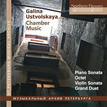 Load image into Gallery viewer, USTVOLSKAYA: CHAMBER MUSIC