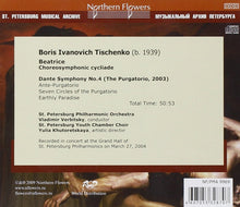 Load image into Gallery viewer, TISCHENKO: DANTE SYMPHONY NO. 4 - ST. PETERSBURG PHILHARMONIC