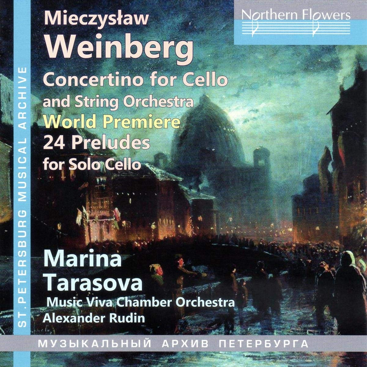 WEINBERG: CONCERTINO FOR CELLO, OP. 43; 24 PRELUDES, OP.100 - TARASOVA
