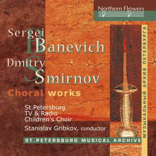 Load image into Gallery viewer, BANEVICH & SMIRNOV: CHORAL WORKS