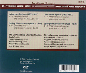 BRAHMS & SHOSTAKOVICH: PIANO QUINTETS - ST. PETERSBURG CHAMBER PLAYERS