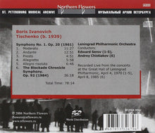 Load image into Gallery viewer, TISCHENKO: SYMPHONY NO. 1; THE BLOCKADE CHRONICLE SYMPHONY - LENINGRAD PHILHARMONIC