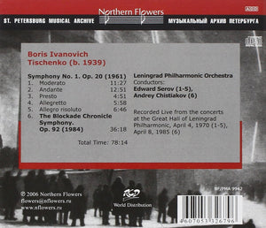 TISCHENKO: SYMPHONY NO. 1; THE BLOCKADE CHRONICLE SYMPHONY - LENINGRAD PHILHARMONIC