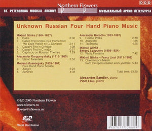 RUSSIAN MUSIC FOR PIANO DUET