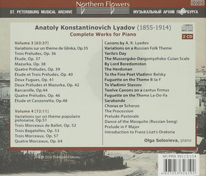 LYADOV: COMPLETE WORKS FOR PIANO, VOLUMES 3 & 4 - SOLOVIOVA (2 CDS)