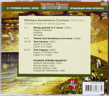 Load image into Gallery viewer, CIURLIONIS: COMPLETE MUSIC FOR STRING QUARTET - VILNIUS STRING QUARTET