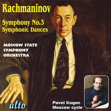 Load image into Gallery viewer, RACHMANINOV: SYMPHONY NO. 3; SYMPHONIC DANCES - KOGAN, MOSCOW STATE SYMPHONY
