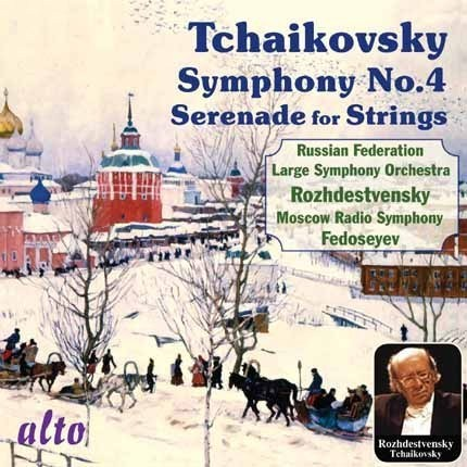 TCHAIKOVSKY: SYMPHONY NO. 4; SERENADE FOR STRINGS - ROZHDESTVENSKY, USSR MINISTRY OF CULTURE