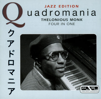 THELONIOUS MONK: FOUR IN ONE (4 CDS)