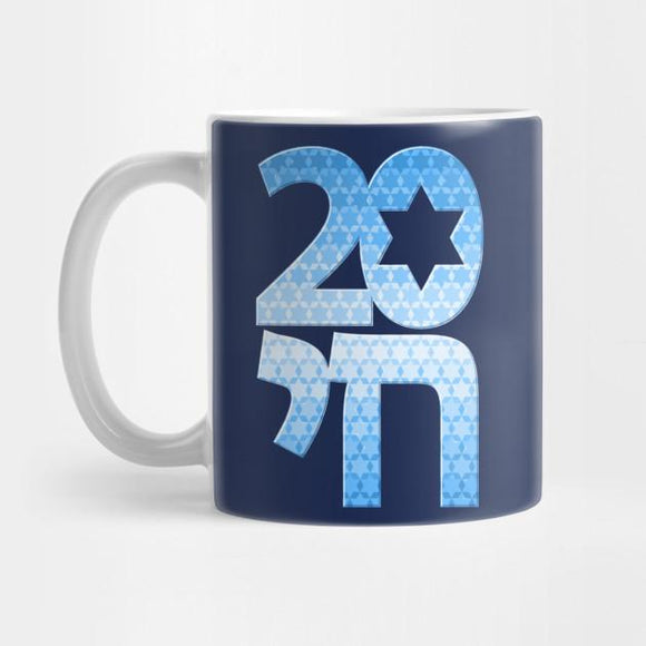 20 Chai (blue variant) Mug - 11oz Coffee Mugs - Eureka Mugs
