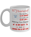 To My Future Wife - The Love Of My Life! - Eureka Mugs