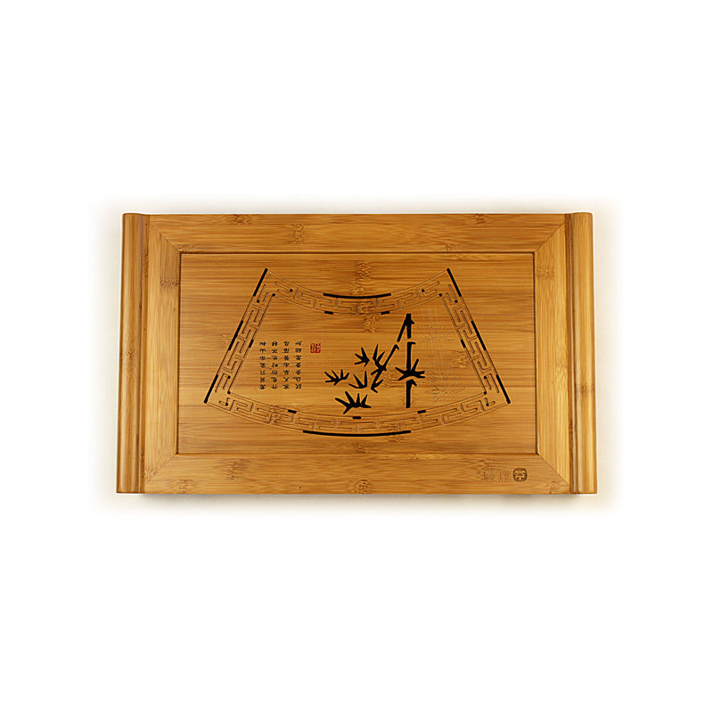 Scholars Ceremonial Tea Tray