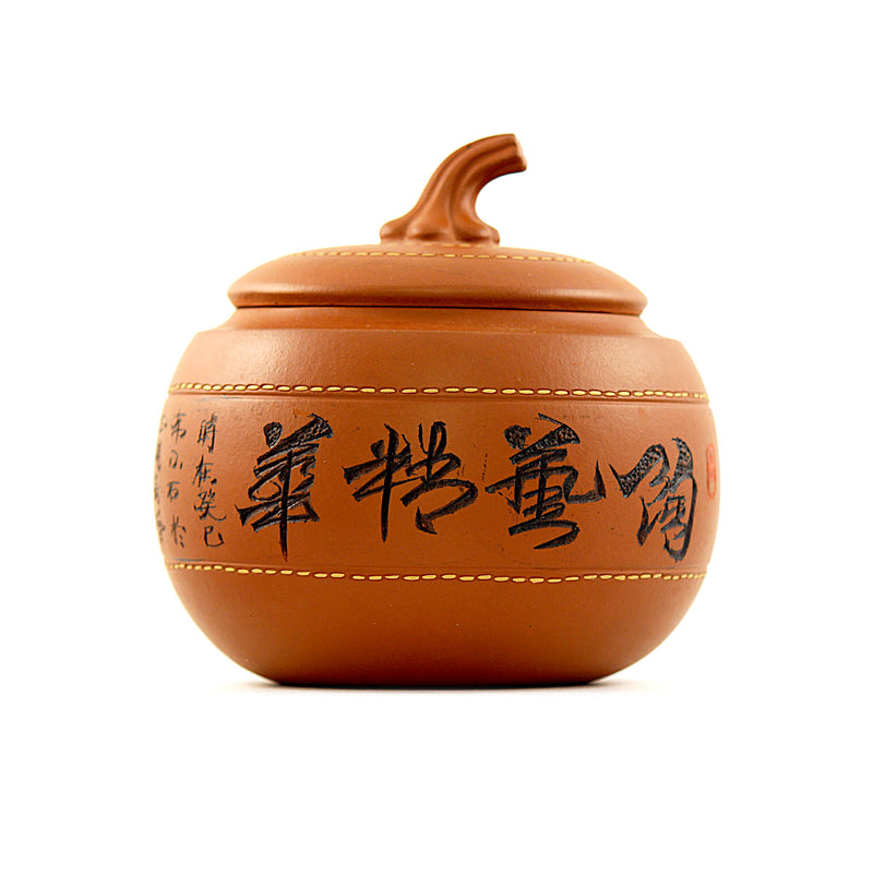 Terracotta Tea Canister (Caddy) - Pumpkin ANR5275