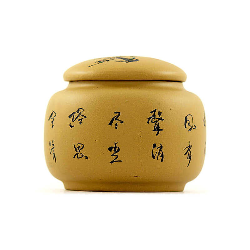 Terracotta Tea Canister (Caddy) ANR5310