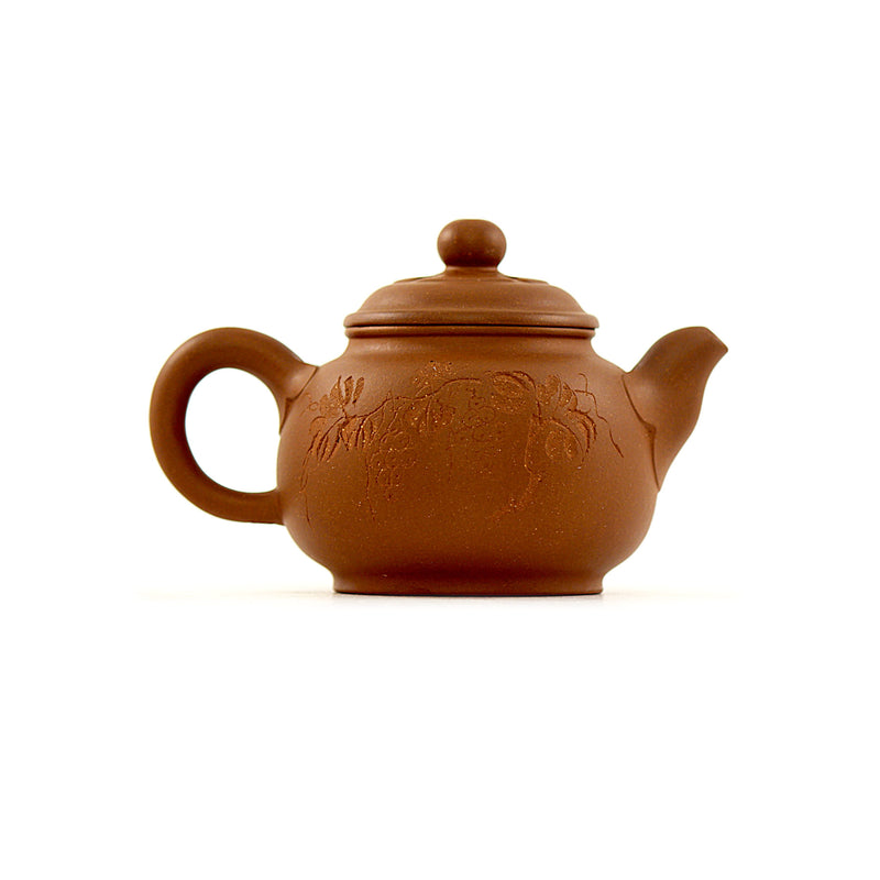 Yixing Terracotta Chinese Teapot #APR002 宜興紫砂茶壶