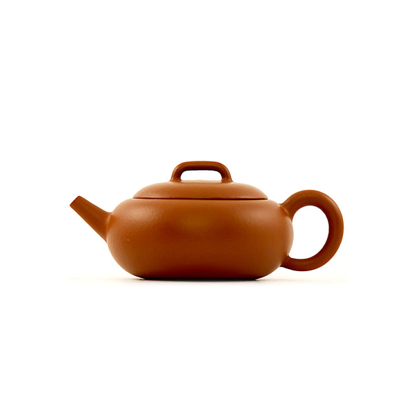 Yixing Terracotta Chinese Teapot #APR010 宜興紫砂茶壶